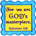GodsMasterpieceFrame Applique Design