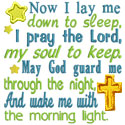 Lay Down To Sleep Prayer Applique Design