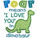 Roar Dinosaur Applique Design