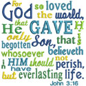 Scripture John 3 KJV Applique Design